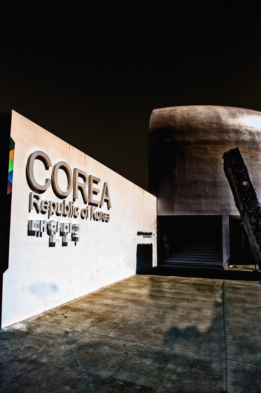 expo2015-studiogabriotomelleri padiglione corea